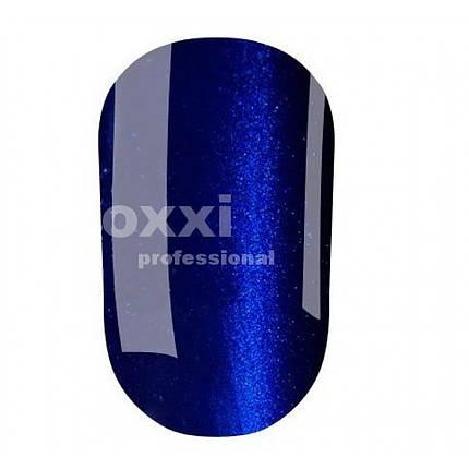 Гель-лак OXXI кошачий глаз №105 (темный синий, магнитный), 8 мл, фото 2