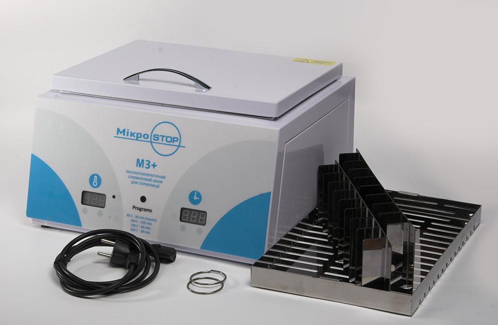 Сухожаровой стерилизатор Микростоп М3+