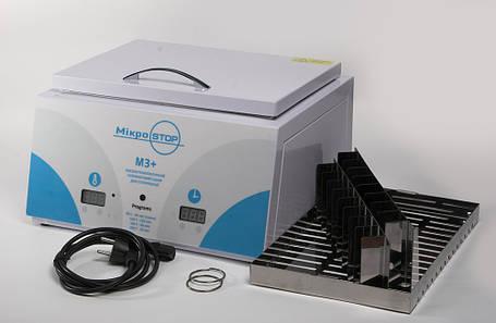 Сухожаровой стерилизатор Микростоп М3+, фото 2
