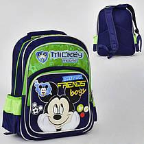 Рюкзак школьный N 00201 (30) 2 отделения, 3 кармана, спинка ортопедическая