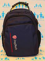 Ранец рюкзак школьный ортопедический однотонный Bag Fons 19-11-3
