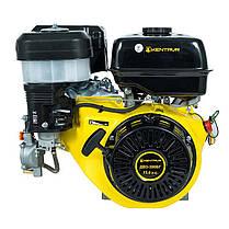 Двигатель Кентавр ДВЗ-390БГ (13 л.с., шпонка, вал 25мм, газ-бензин) , фото 3