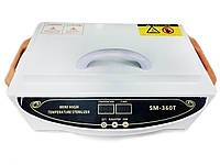 Сухожаровой шкаф SM-360T Sanitizing Box NEW