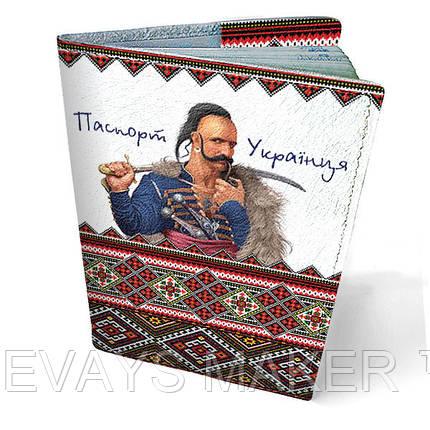 "Обложка на паспорт кожаная ""Паспорт Украинца"", фото 2"