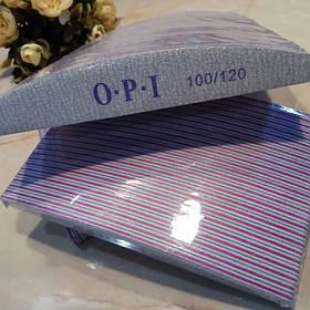 Пилочка для ногтей 100/120 OPI лодочка ОПТ