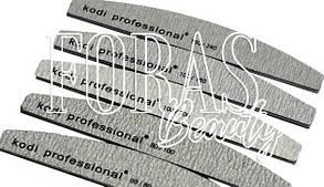 Пилочка для ногтей Kodi Professional , фото 3