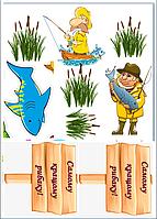 Охота рыбалка вафельные картинки на тор