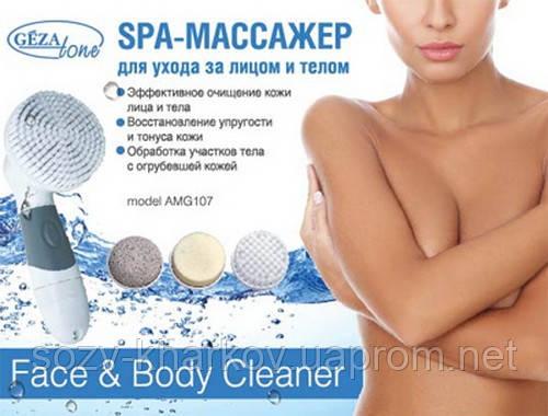 AMG 107 - апарат для чищення обличчя і тіла в домашніх умовах: брашинг-чистка шкіри обличчя і тіла з 4-ма насадками