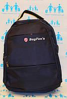 Ранец рюкзак школьный ортопедический однотонный Bag Fons 19-12-1