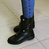 Черные ботинки с отворотом впереди молния натуральная кожа