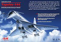Сборная модель советского сверхзвукового пассажирского самолета Ту-144 . 1/144 ICM 14401