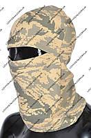 Балаклава маска 100% хлопок