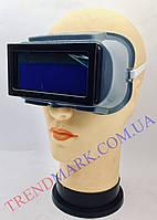 Сварочные очки с автозатемнением хамелеон