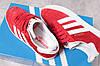 Кросівки Adidas Gazelle, червоні. Замш. 36-41р (22.5-26.5см)