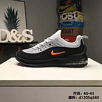 Кроссовки Nike Air Max EDX 44 — в