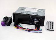 Bluetooth магнитола MP-5 4524 с дисплеем 4.1 дюйма (полная комплектация)