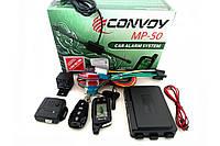 Автосигнализация CONVOY MP-50 LCD , фото 1