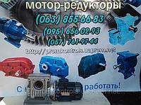 Мотор-редукторы МЧ-63-35,5