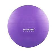 Мяч для фитнеса и гимнастики POWER SYSTEM PS-4012 65 cm Purple PS-401265cmPurple, КОД: 977607