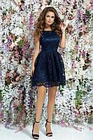 Шикарне гіпюрове  плаття Р-ри 42-46, фото 1