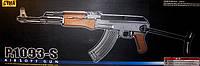 Металлическое и комбинированное (металл + пластик) оружие