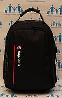 Ранец рюкзак школьный ортопедический однотонный Bag Fons 19-13-1