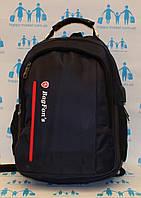 Ранец рюкзак школьный ортопедический однотонный Bag Fons 19-13-2