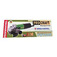 Болгарка PROCRAFT PW1100E (стабилизация оборотов)