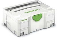 Систейнер SYS 2 TL Festool 497564