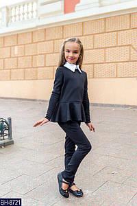 Детский школьный весенне-осенний костюм,кофта с длинным рукавом+лосины (французский трикотаж) 2 цвета