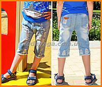 Дитячі шорти для стильних діток | Джинсові шорти