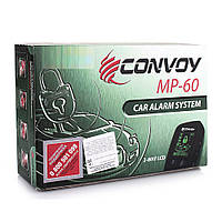 Автосигнализация CONVOY MP-60 LCD , фото 1