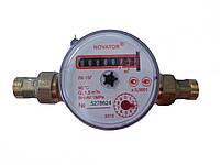 Счетчик для горячей воды Novator ЛК-15 Г