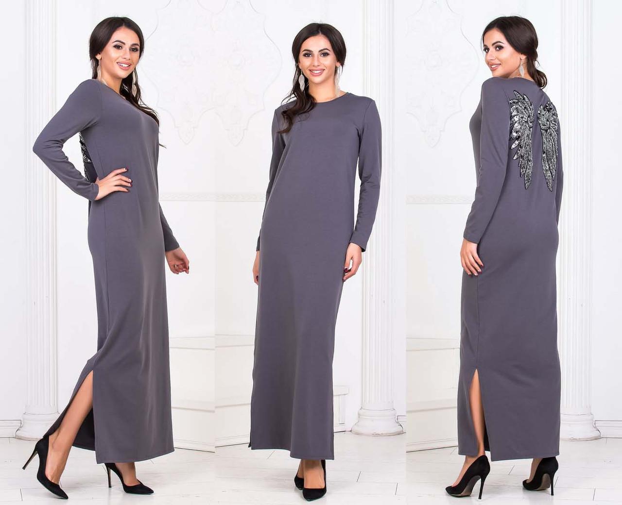 """Жіноче теплу довгу сукню """"Джерсі Крила Паєтки"""" в кольорах (DG-р15128)"""