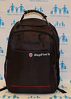 Ранец рюкзак школьный ортопедический однотонный Bag Fons 19-14-1-2