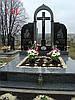 Памятник двойной из гранитов покостовка и базальта