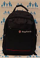 Ранец рюкзак школьный ортопедический однотонный Bag Fons 19-14-3