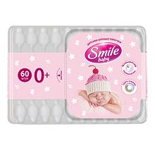 ДИТЯЧІ ВАТНІ ПАЛИЧКИ SMILE BABY З ОБМЕЖУВАЧЕМ 60 ШТ.