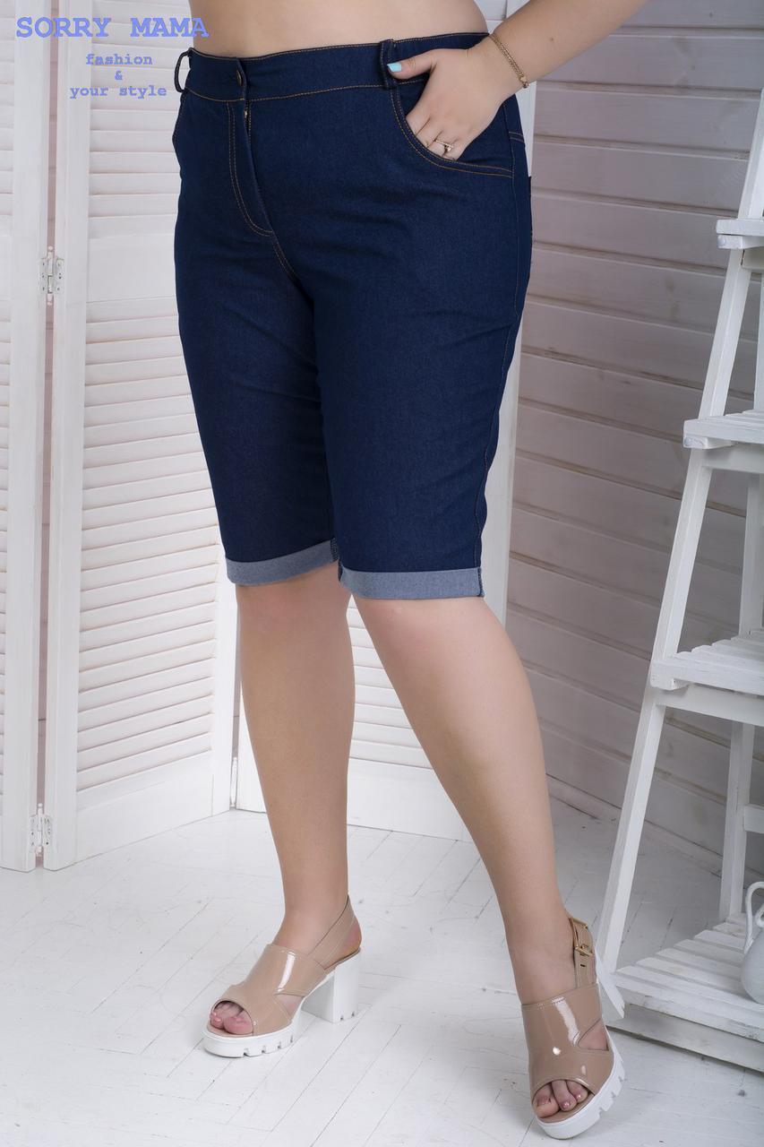 Джинсовые женские шорты в больших размерах r10ba799