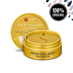 Гидрогелевые патчи для глаз с коллагеном и золотом SNP Gold Collagen Eye Patch, 60 шт