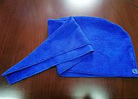 Полотенце - чалма (тюрбан) для сушки волос из микрофибры