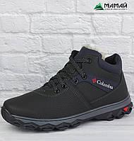 Ботинки мужские - Летняя распродажа! -20 °C