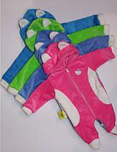 Человечек махровый на новорожденного Мишка, 20-24 р цвета арт 0073.