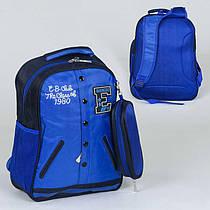 Рюкзак школьный C 36205 (50) 1 отделение, 3 кармана, пенал, мягкая спинка