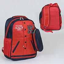 Рюкзак школьный C 36207 (50) 1 отделение, 3 кармана, пенал, мягкая спинка