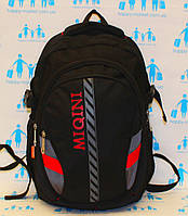 Ранец рюкзак школьный ортопедический однотонный EDISON Sport  19-16-1