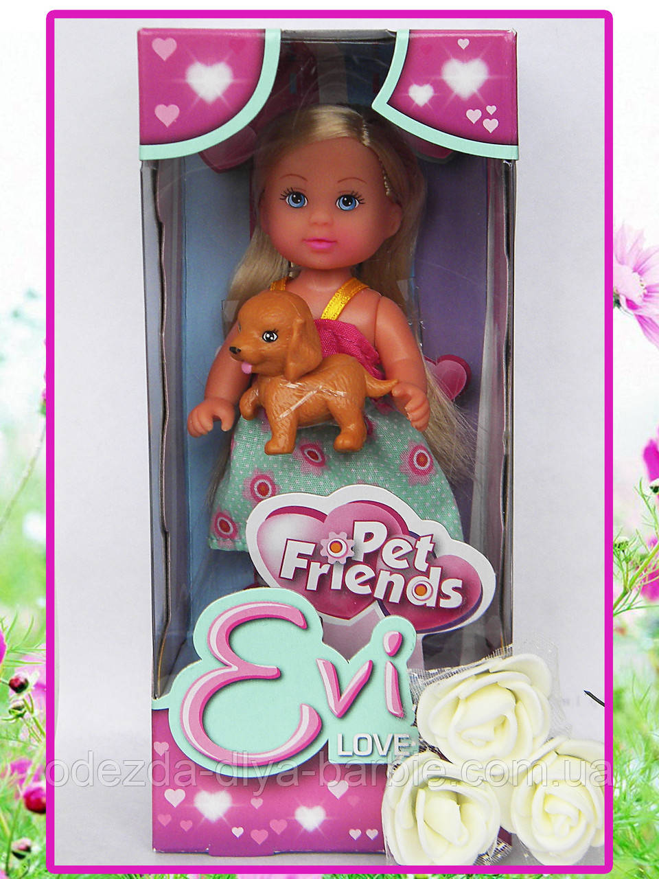 Кукла SIMBA EVI с питомцем