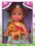 Кукла SIMBA EVI с питомцем, фото 2