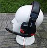 Игровые наушники с микрофоном USB геймерские для компьютера ПК игр черные X-SHARK Salar KX236, фото 4