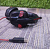 Игровые наушники с микрофоном USB геймерские для компьютера ПК игр черные X-SHARK Salar KX236, фото 6